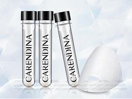 化妆品产品  多面钻石玻璃   瓶子  天猫广告海报设计报摄影精修图