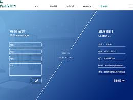 室内环保服务 网页redesign