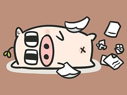 猪小常第二季 微信表情
