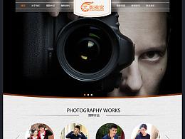 摄影类网页