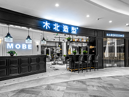 木北造型店面设计(4)