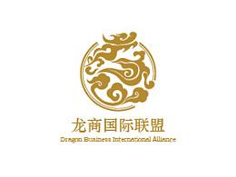 中国龙商国际标志设计方案