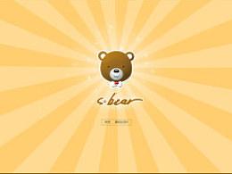 儿童服装网站的设计