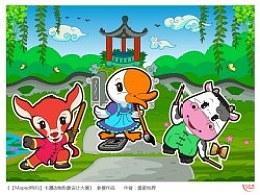 中国民俗动物