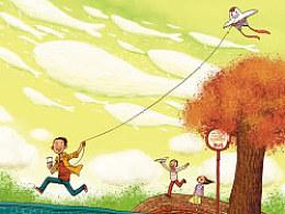 《中学生》杂志1-3月封面图