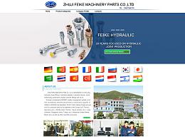 阿里巴巴国际站主页模板- 五金
