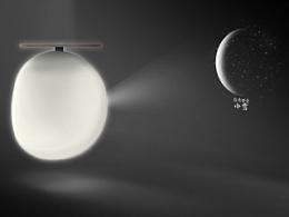 """东莞杯国际工业设计大赛作品 概念灯具设计——""""月.明""""月亮灯iMoon (1.0)"""