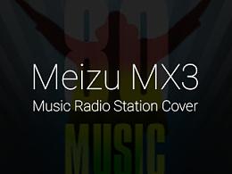 魅族MX3音乐电台Cover设计