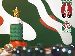 软硬兼施圣诞夜,紧紧握住你的小快乐!