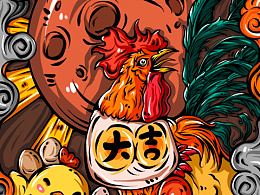 国潮插画系列作品 十二生肖——鸡