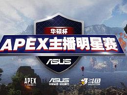 APEX相关banner