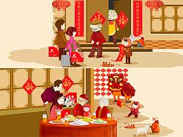 手绘:过年春节元宵节团圆系列-插画?构图