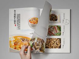 季禾宫餐饮品牌优化设计