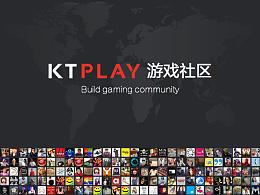 KTplay游戏社区