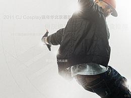 快乐生活家-内部刊物(非商业)