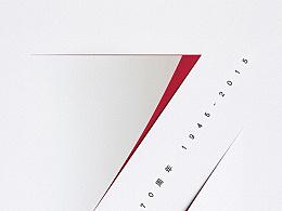 之间设计-纪念抗战胜利70周年海报