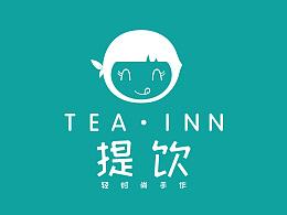 提饮奶茶店logo(水果/饮品/提夫尼蓝/卡通)