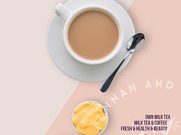 奶茶店活动推广海报
