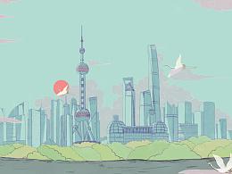原创 城市系列 魔都