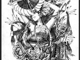 生肖传—《蛇魁》