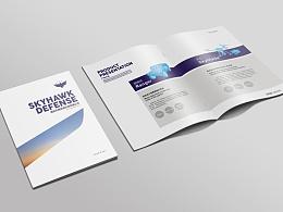 天鹰防务 企业形象宣传册设计