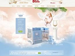 电商母婴类首页