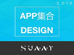 SUNNY-APP交互设计练习