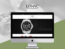 手表产品官网