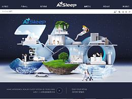 网页设计 网站设计 家纺网站 企业官网首页