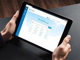 CRM用户分类系统设计提案