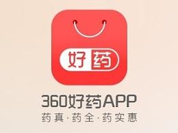 360好药app