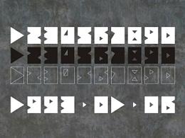 数字 0~9 的设计。