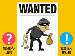 口水镇的警察局-满页面的找小偷