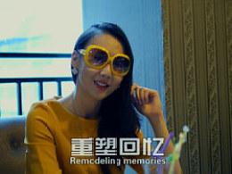 四川音乐学院奇影艺电工作室最新微电影《重塑回忆》