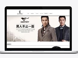 品牌介绍页面