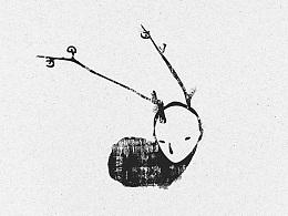 后现代的禅意:明月堂视觉识别系统