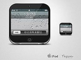 ipod/ZTE手机icon练习
