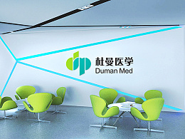广州vi设计公司、广州品牌vi设计、广州医院vi设计公司、医疗logo设计、捷登设计