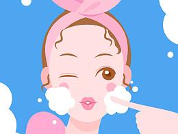 洗颜专科品牌微信公众号与微博推送