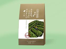 包装设计-茶叶