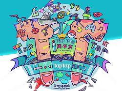 TapTap一周年