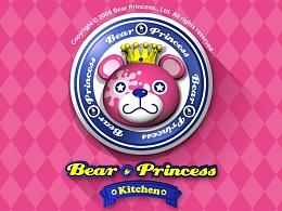 自家公仔Bear Princess产品概念设计2015