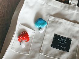原创羊毛毡蘑菇胸针