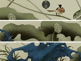 莲蓬与太湖石