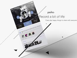 pako  一款实时分享的App  ui界面和手机展示视频