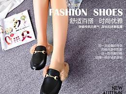 2016新款单鞋拖鞋