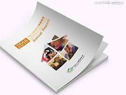 中国人口福利基金会(2016年)年报设计   海空设计