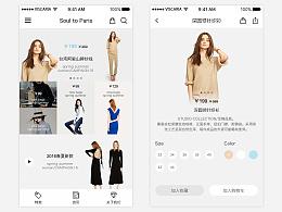 练习-女性购物类型app