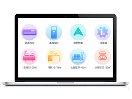 奥克斯空调icon应用,UI扁平化