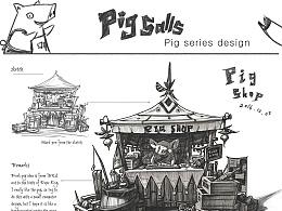 Pig stalls